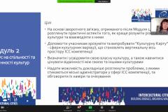 ICC_InterculturalCities_Training_3