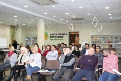 """ГО """"Центр освіти впродовж життя"""" долучилася до розробки Стратегії інтеркультурного розвитку міста Суми"""