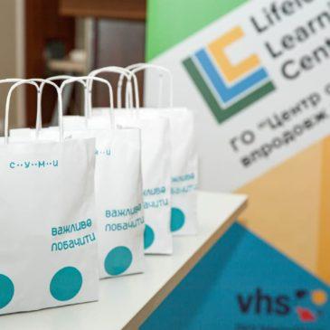 Проєкт «Школа Лідерів Змін» відбувся у грудні 2020 року